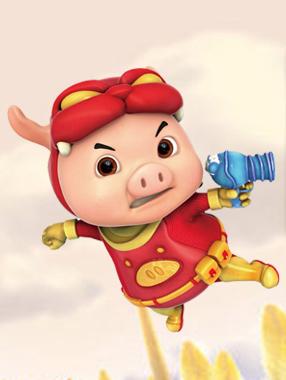 猪猪侠之变身小英雄